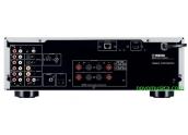 Equipo sonido Yamaha RN500 + CDS300 + NS3333